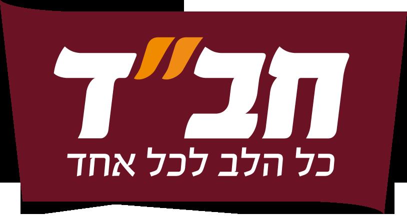 לוגו חבד