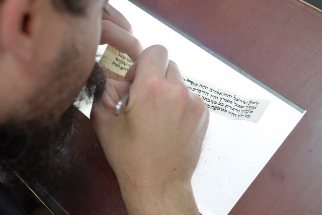 כתיבת פרשיות לתפילין במחיר גבוה